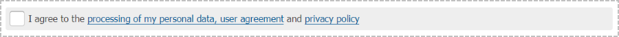 "The checkbox ""I agree to the privacy policy"""